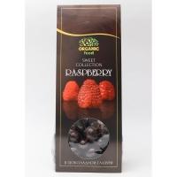 Малина сублимированная Organic food в шоколадной глазури