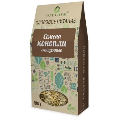 Семена Оргтиум конопли очищенные (ядра)
