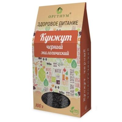 Кунжут Оргтиум черный