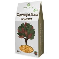 Семена Оргтиум белой горчицы