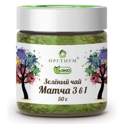 Чай зеленый Матча Оргтиум Латте 3 в 1 (с молоком и сахаром)