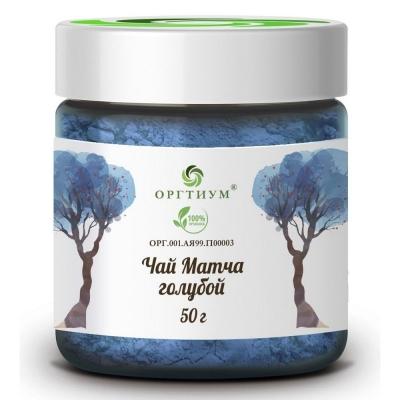 Чай мачта голубой Оргтиум (Порошок тайского синего чая Анчан)