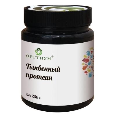 Протеин Оргтиум семян тыквы