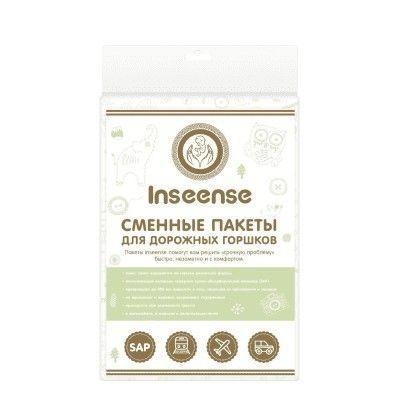 Пакеты Inseense сменные с впитывающим вкладышем для дорожных горшков 15шт