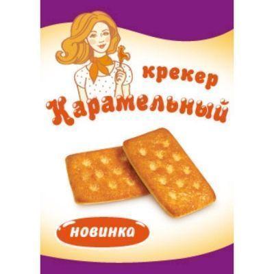 Крекер Дымка Карамельный