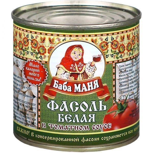 Фасоль Баба Маня белая в томатном соусе