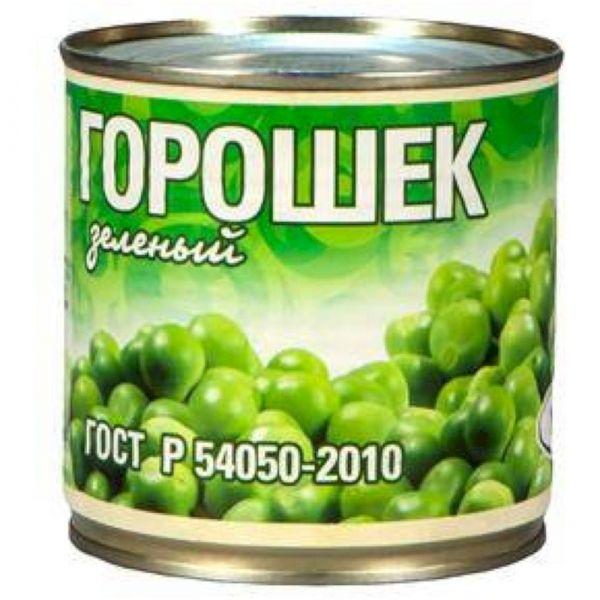 Горошек Рузком зеленый 1 сорт ГОСТ