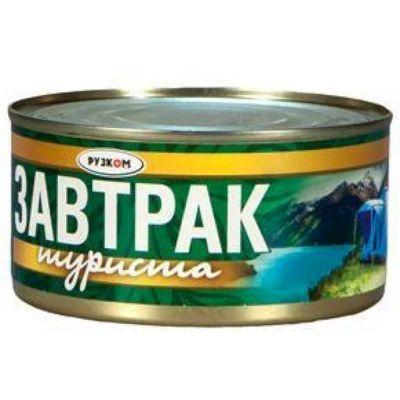 Завтрак туриста Рузком ГОСТ