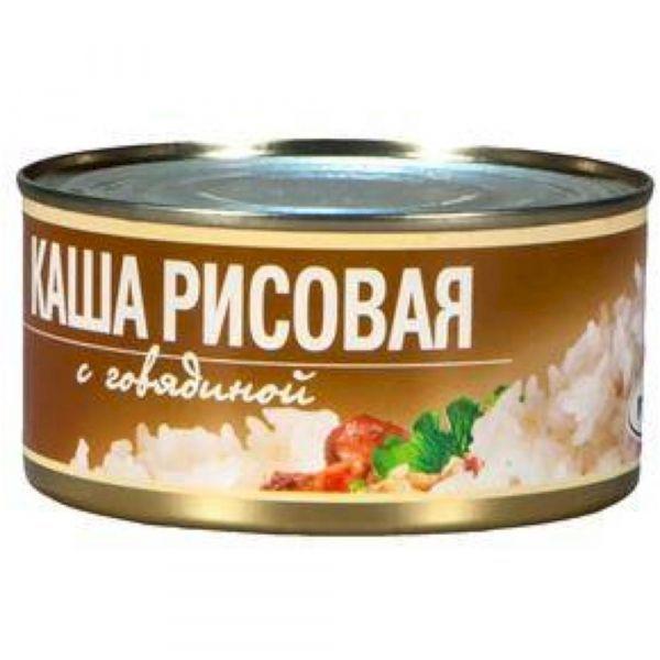 Каша Рузком рисовая с говядиной