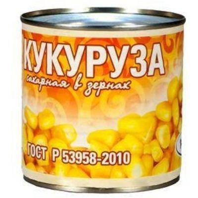 Кукуруза Рузком в/с ГОСТ