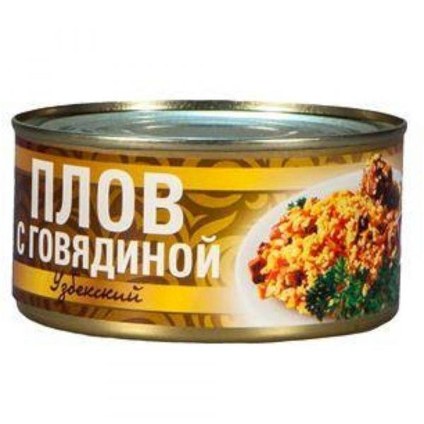 Плов Узбекский с говядиной Рузком