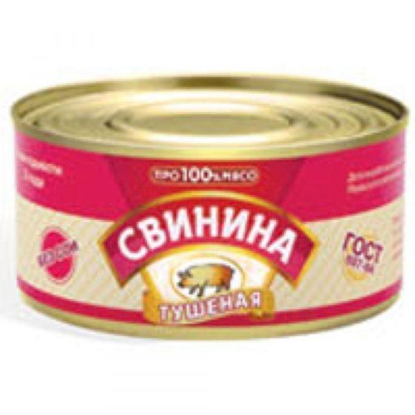 Свинина Про100% тушеная в/с ГОСТ
