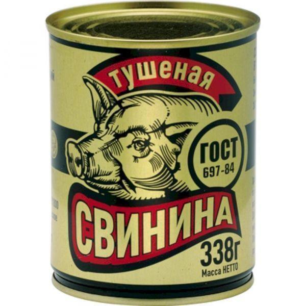 Свинина Скопинский комбинат тушеная в/с ГОСТ