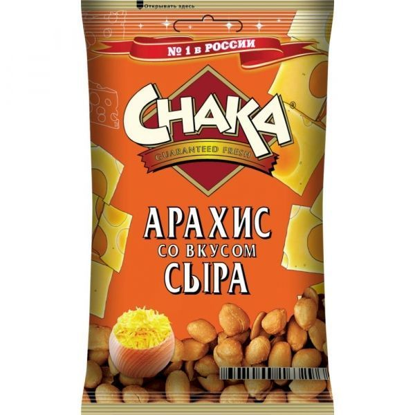 Арахис Чака со вкусом сыра