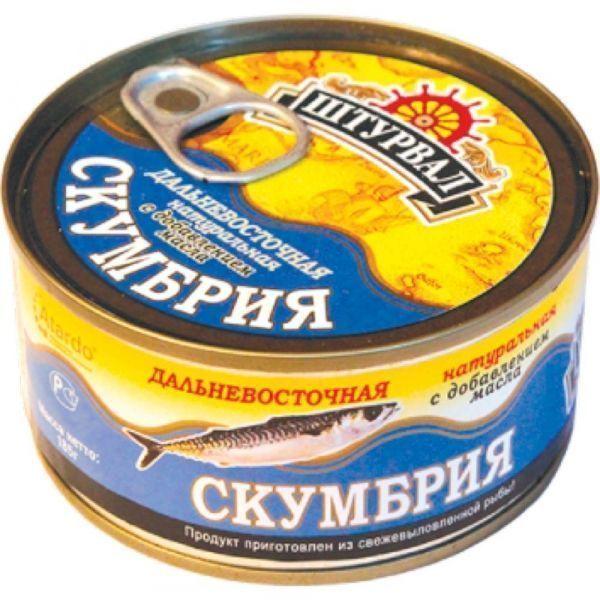 Скумбрия Штурвал натуральная с добавлением масла