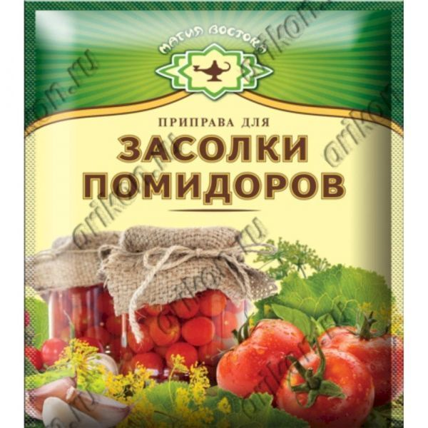 Приправа для засолки помидоров Магия Востока