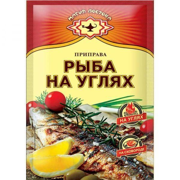 Приправа для рыбы на углях Магия Востока