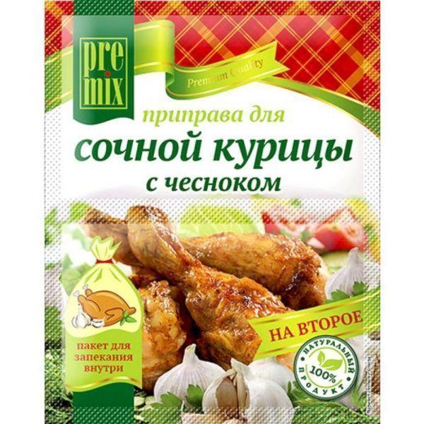 Приправа РreMix Для сочной курицы с чесноком