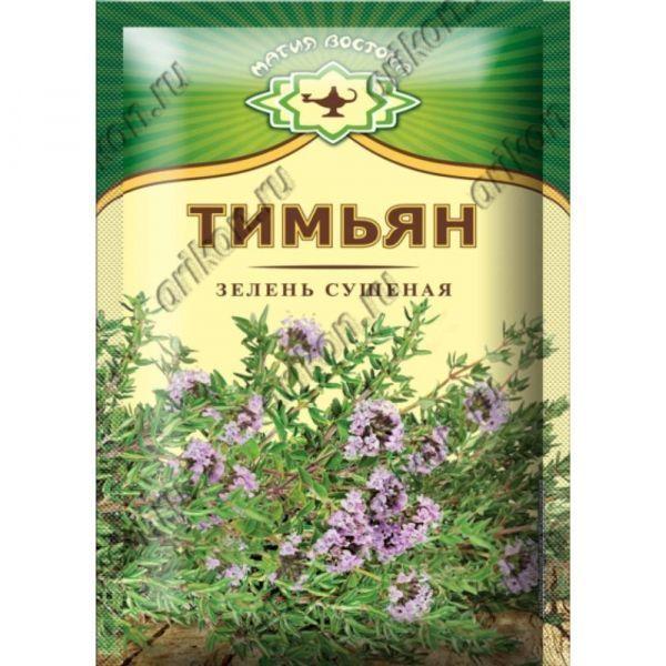 Тимьян Магия Востока