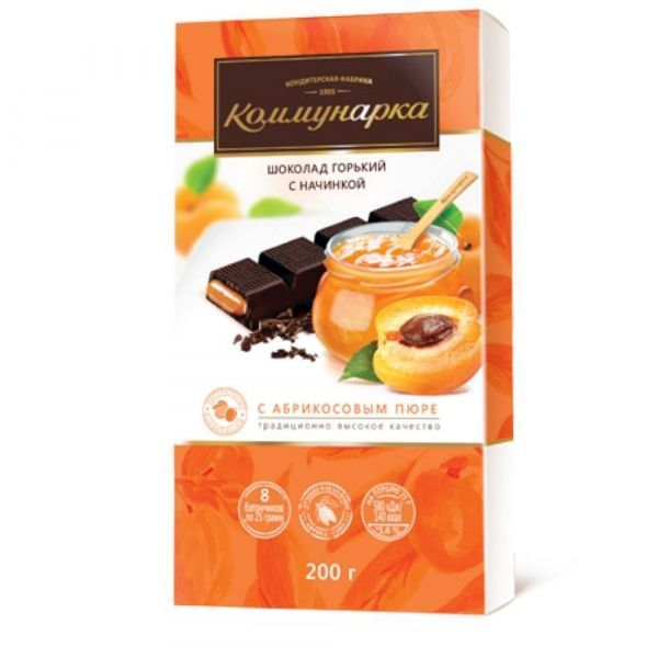 Шоколад Коммунарка с пюре из Абрикоса