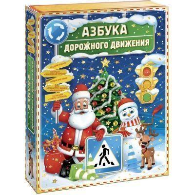 Новогодний подарок Азбука дорожного движения картон