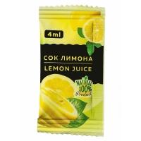 Сок лимона Фабрикант порционный