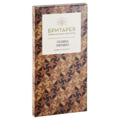 Шоколад ремесленный 'Бритарев' горький 70% какао с кофе и мускатным орехом