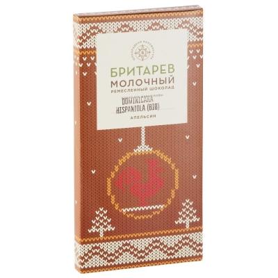 Шоколад ремесленный 'Бритарев' молочный 51% какао с апельсином