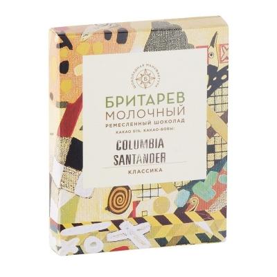 Шоколад ремесленный 'Бритарев' молочный 51% какао классический