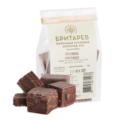 Шоколад ремесленный 'Бритарев' молочный 51% какао (кусковой)
