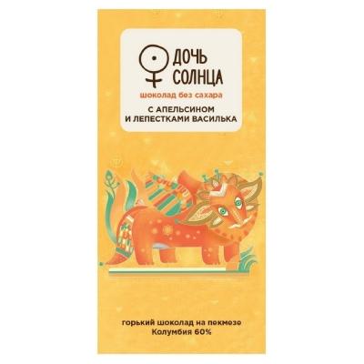 Шоколад на пекмезе 'Дочь Солнца' 60% какао с апельсином и лепестками василька
