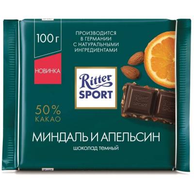 Шоколад Ritter Sport темный миндаль и апельсин