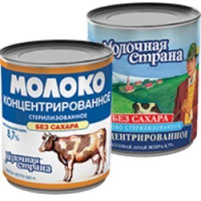 Молоко сгущенное стерилизованное 'Молочная страна'