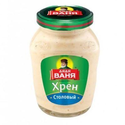 Хрен столовый Дядя Ваня с/б