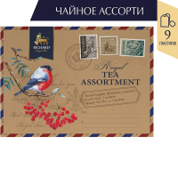 Чай Richard Royal Tea Assortment 9 пак. Письмо