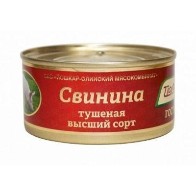Свинина тушеная высший сорт Йошкар-Ола 'Люкс' ГОСТ эт. ключ