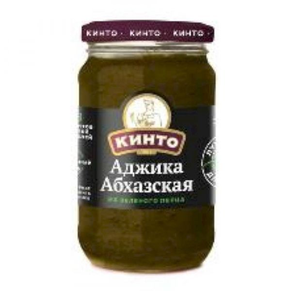 Аджика «Кинто» абхазская летняя из зеленого перца с/б