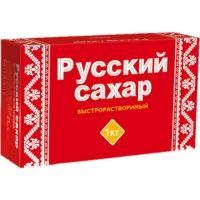 Сахар-песок рафинированный Русский сахар