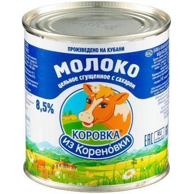 Молоко сгущенное с сахаром 'Коровка из Кореновки'