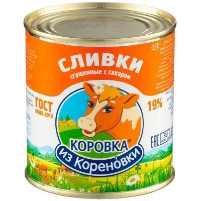 Сливки сгущенные с сахаром 'Коровка из Кореновки'