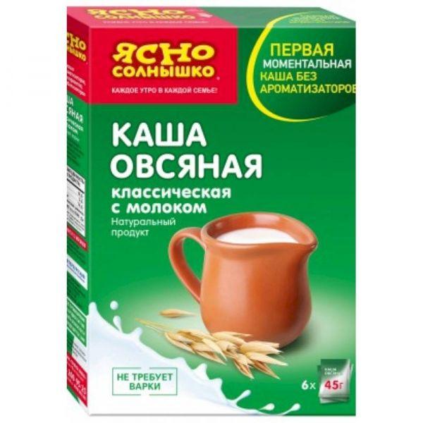 Каша Ясно солнышко НК овсяная классическая с молоком