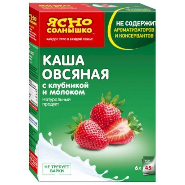 Каша Ясно солнышко НК овсяная с клубникой и молоком