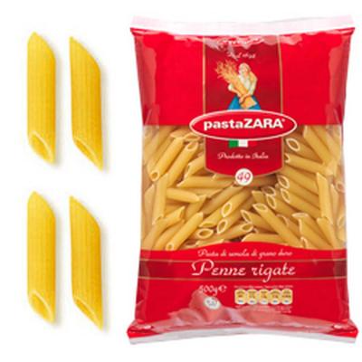 Макаронные изделия Pasta Zara Перья рифленые №49