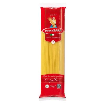 Макаронные изделия Pasta Zara Спагетти тонкие №001