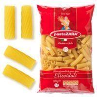 Макаронные изделия Pasta Zara Трубка витая №45
