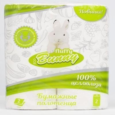 Бумажные полотенца Fluffy Bunny 2 слоя 2 рулона белые