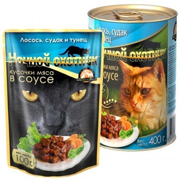 Корм для кошек Ночной охотник лосось/судак/тунец в соусе