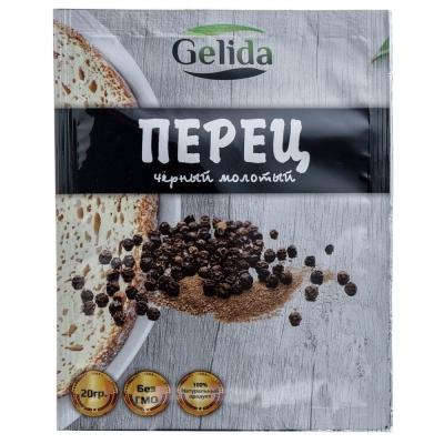 Перец черный Gelida молотый саше-пакет