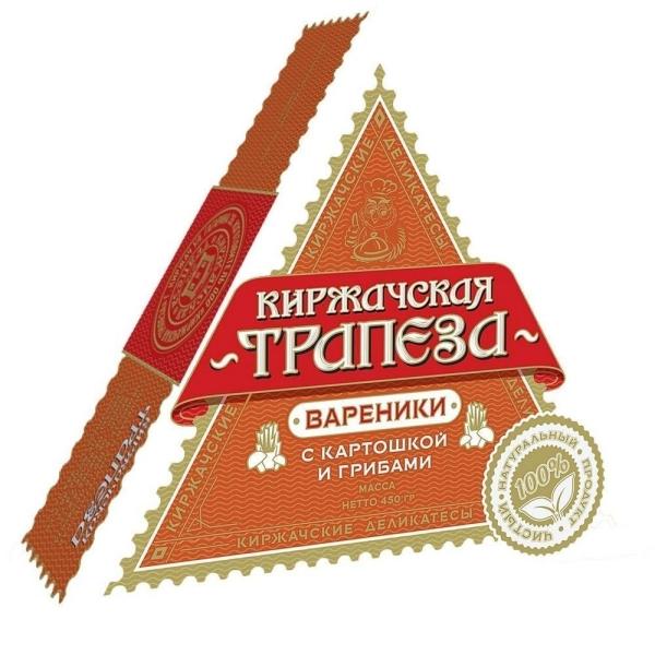 Вареники Киржачская трапеза с картошкой и грибами