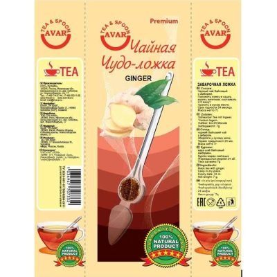 Чайная Чудо-ложка 'Avar' Ginger
